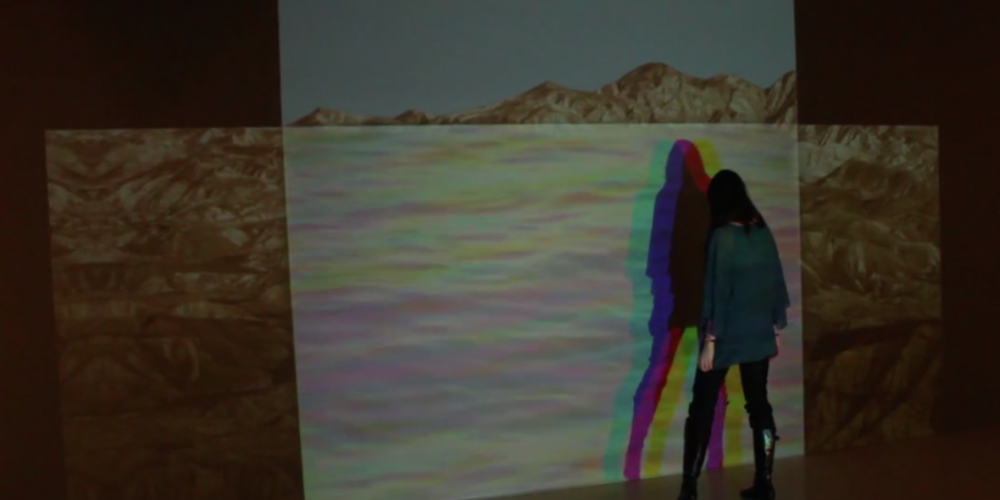 Interactive video installation <i>MarDesierto/DesertSea</i>